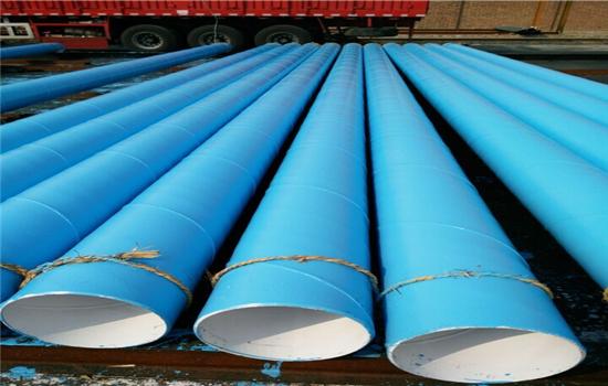 阿勒泰聚氨酯保温钢管生产厂家-tpep