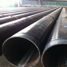 達州/輸水用3pe防腐焊接鋼管廠家#新聞報道圖片