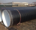 洛阳加强级3pe防腐钢管厂家/推荐产品