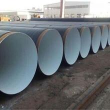 内蒙古聚氨酯保温钢管厂家-(架空式)图片