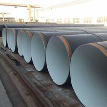 广东防腐钢管厂家-TPEP图片