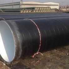 临沂防腐钢管厂家-天然气用图片