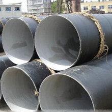 苏州水泥砂浆防腐钢管厂家欢迎你图片
