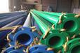 武漢-防腐保溫鋼管廠家/環氧樹脂