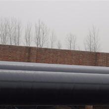 喀什-聚氨酯发泡钢管厂家-/保温管道图片