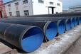 阿勒泰防腐鋼管廠家-熱水用