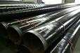 遼寧沈陽聚氨酯保溫鋼管生產廠家-聚氨酯