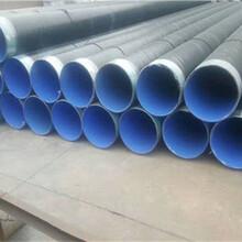 阿拉善預制直埋保溫鋼管廠家-無毒圖片