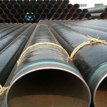 十堰防腐钢管厂家(建材推荐产品)图片