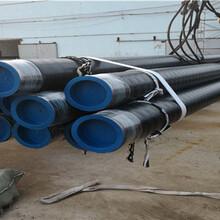 鄂爾多斯聚氨酯保溫鋼管生產廠家-環氧樹脂圖片