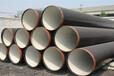 莆田地埋钢套钢保温钢管厂家.