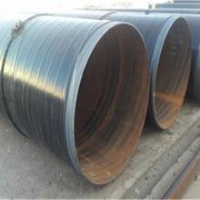 ?#25163;?#33457;防腐钢管厂家/信息图片