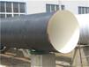 荆门(污水处理用)水泥砂浆防腐钢管厂家√联系方式