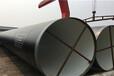 海西发泡保温钢管厂家
