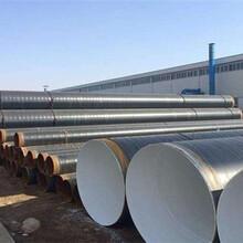 南宁资讯-浙江供暖用高密度聚乙烯保温钢管厂家图片