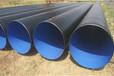 周口涂塑钢管厂家多少钱
