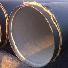 福建/钢套钢岩棉保温钢管厂家(周口今日推荐)图片