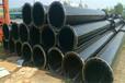 铁岭污水处理用防腐钢管厂家生产基地