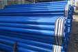 貴州資訊-天津聚氨酯發泡保溫鋼管廠家