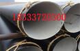 黄石资讯-山东供暖用高密度聚乙烯聚氨酯保温钢管厂家