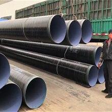 牡丹江加强级3pe防腐钢管厂家价格特别介绍图片