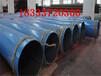 咨询:连云港水泥砂浆衬里防腐钢管厂家规格