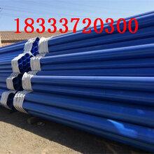 泰安3PE矿用防腐钢管厂家量大从优图片