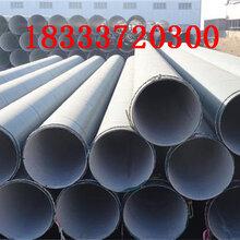定西国标保温钢管厂家新乡推荐图片