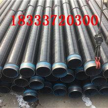 连云港污水排放用防腐钢管厂家量大从优图片