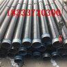 台州国标防腐钢管厂家价位