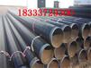 伊犁環氧樹脂防腐鋼管廠家精品精致