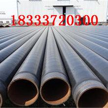贵港市饮水用tpep防腐钢管/厂家在线图片