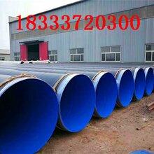 安徽直埋保温管厂家每米报价图片
