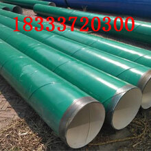 泰州饮水用防腐钢管厂家型号图片