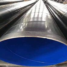 内外涂塑钢管厂家工艺通化图片
