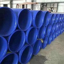 成都國標TPEP防腐鋼管廠家服務圖片