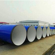 输水3PE防腐钢管厂优游注册平台质量宜宾图片
