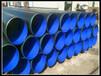 本溪国标钢套钢保温钢管厂家