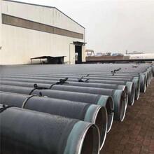 預制保溫燃氣鋼管石嘴山價位圖片