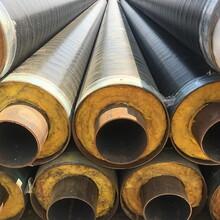 直埋鋼套鋼保溫鋼管廠家咨詢河南圖片