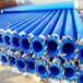 天然氣涂塑鋼管生產廠家四平