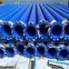 撫州大口徑螺旋涂塑鋼管廠家企業