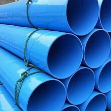 鄂州預制涂塑鋼管推薦資訊圖片