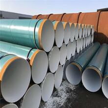 ipn8710防腐钢管生产厂家唐山现货销售货到付款图片