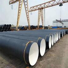 資陽污水處理用防腐鋼管廠家信譽圖片