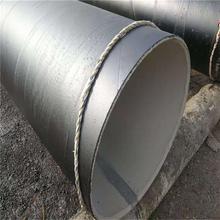 保定TPEP螺旋防腐鋼管廠家咨詢圖片