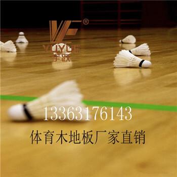 体育运动木地板篮球馆进口木材厂家直销