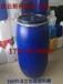 丨庆云新利塑业厂家直销丨160升塑料桶160升包?#31968;?#20848;桶