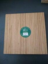 益阳风河竹跳板竹踏板竹胶板竹夹板建筑用材料图片