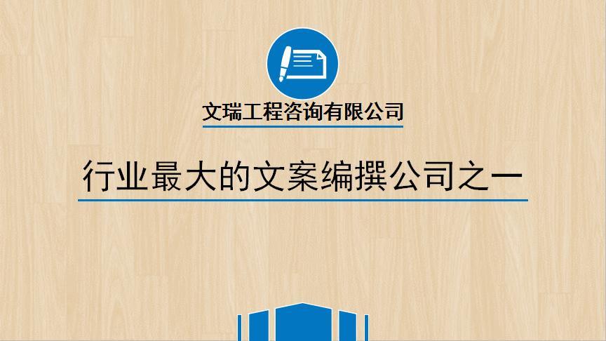 滴滴租赁公司宣传海报